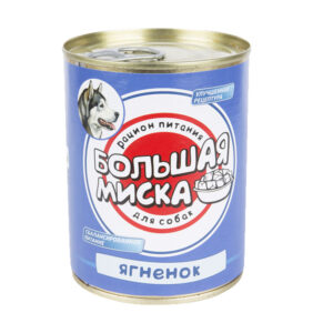 Зоогурман Большая миска, консервы для собак с ягненком, 970 гр
