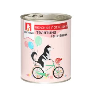 Зоогурман Вкусные Потрошки, консервы для собак телятина+ягненок, 750 гр