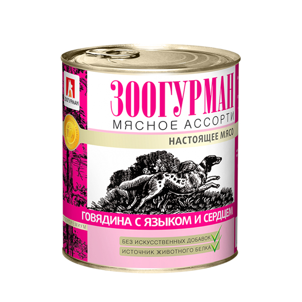 Зоогурман Мясное ассорти, консервы для собак говядина с языком и сердцем, 750 гр