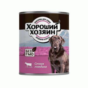 Хороший Хозяин, консервы для собак сочная говядина, 340 гр