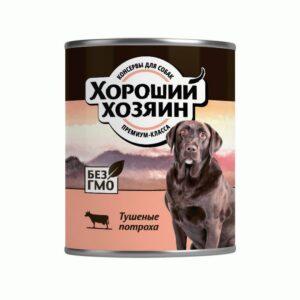 Хороший Хозяин, консервы для собак тушеные потроха, 340 гр