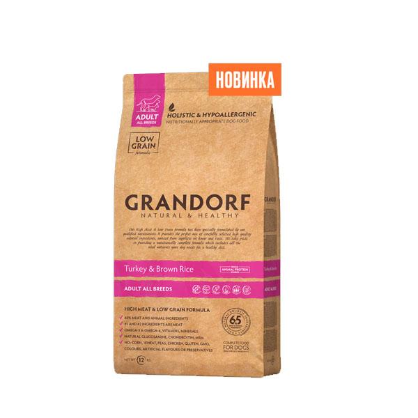 Grandorf Turkey & Brown Rice, сухой корм для взрослых собак всех пород с индейкой и рисом, 3 кг