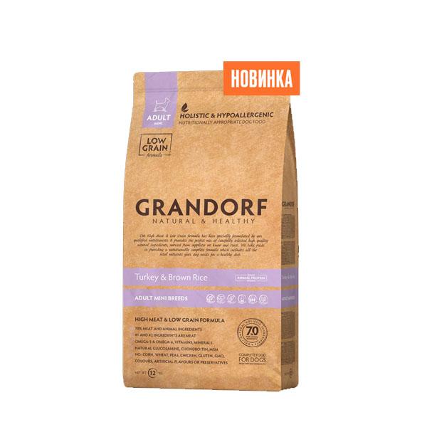 Grandorf Turkey & Brown Rice, корм для взрослых собак мелких пород с индейкой и рисом, 3 кг