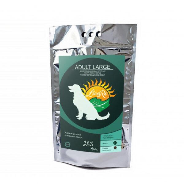 LiveRa Adult large, полнорационный корм для собак крупных пород, 3 кг