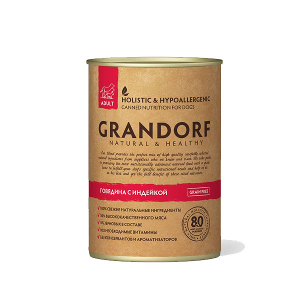 Grandorf консервы для собак ГОВЯДИНА с индейкой, 400 гр