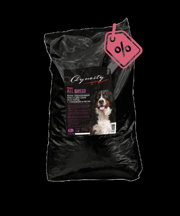 Династия, сухой корм для собак всех пород с мясом говядины и рисом, 20 кг