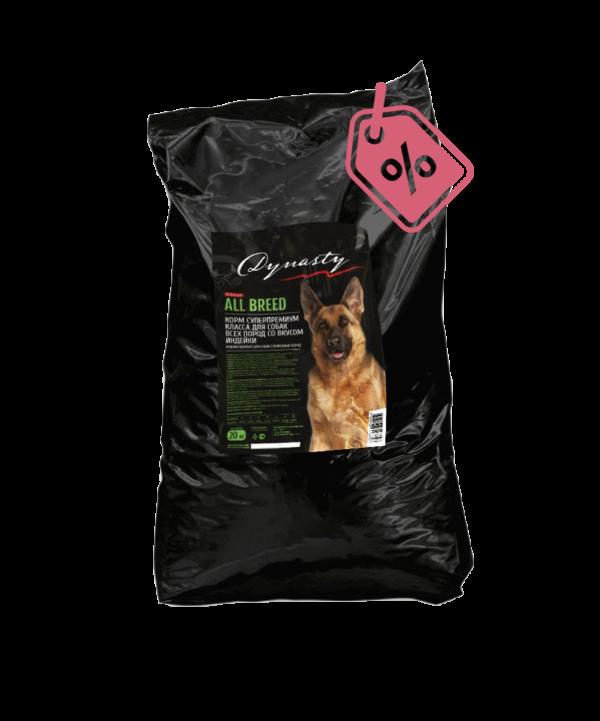 Династия, сухой корм для собак всех пород с мясом индейки, 20 кг