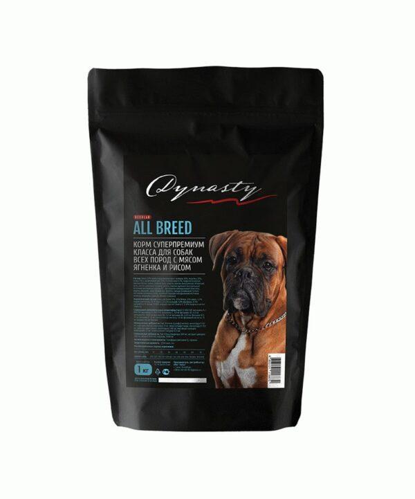 Династия, сухой корм для собак всех пород с мясом ягнёнка и рисом, 1 кг