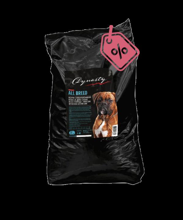 Династия, сухой корм для собак всех пород с мясом ягнёнка и рисом, 20 кг