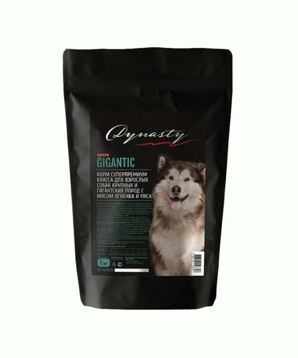 Династия, сухой корм для собак крупных и гигантских пород с мясом ягнёнка и рисом, 1 кг