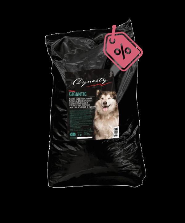 Династия, сухой корм для собак крупных и гигантских пород с мясом ягнёнка и рисом, 20 кг