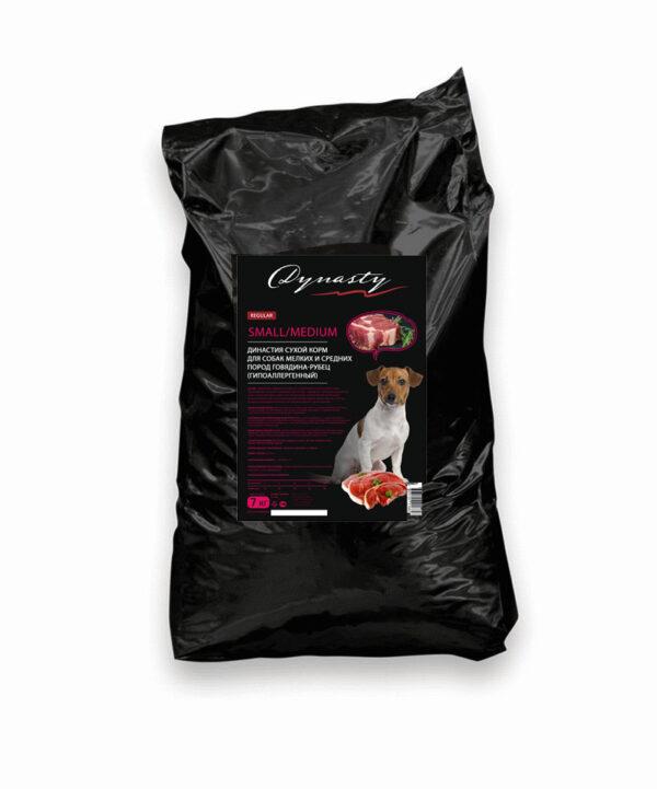 Династия, сухой корм для собак мелких и средних пород говядина-рубец (гипоаллергенный), 7 кг