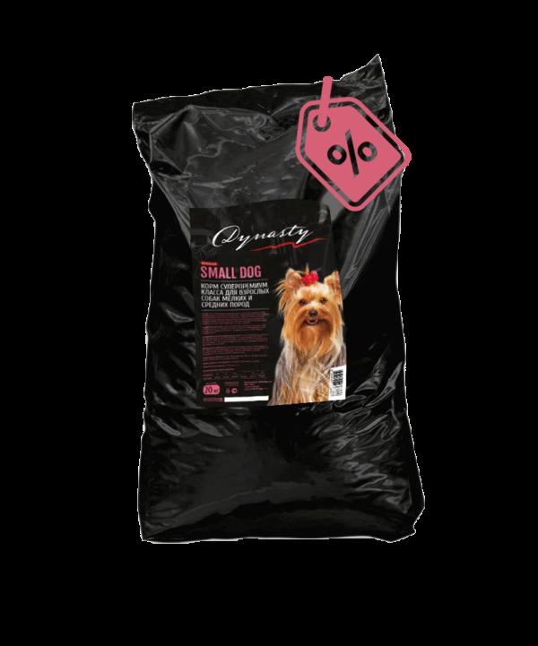 Династия, сухой корм для собак мелких и средних пород, 20 кг
