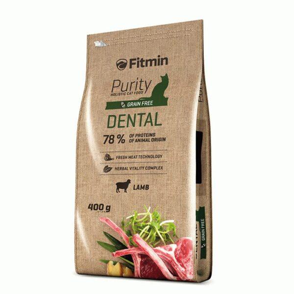 Fitmin Cat Purity Dental, беззерновой корм для поддержания здоровья полости рта у взрослых кошек с ягненком, 400 гр
