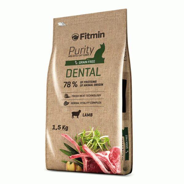 Fitmin Cat Purity Dental, беззерновой корм для поддержания здоровья полости рта у взрослых кошек с ягненком, 1.5 кг
