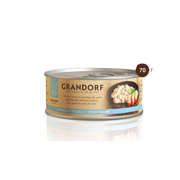 Grandorf, консервы для кошек грудка с креветками, 70 гр