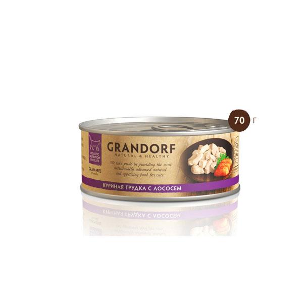 Grandorf, консервы для кошек грудка с лососем, 70 гр