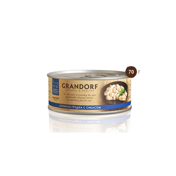 Grandorf, консервы для кошек грудка с сибасом, 70 гр