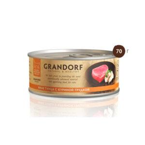Grandorf, консервы для кошек филе тунца с куриной грудкой, 70 гр