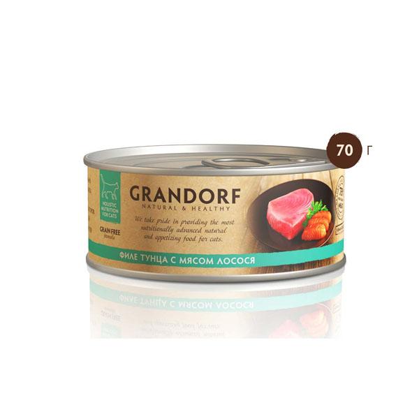 Grandorf, консервы для кошек филе тунца с мясом лосося 70 гр